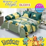 ขาย Tulip Delight ชุดผ้าปู ผ้านวม ลาย Pokemon รุ่น Dlc015 ออนไลน์