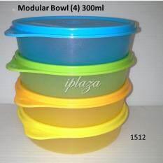 ซื้อ Tupperware ถ้วยแบ่งกลาง 4 คละสี สีส้มและเหลือง ออนไลน์