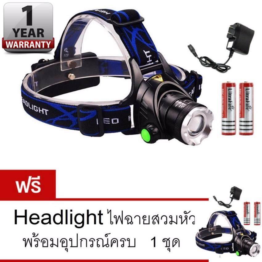 ส่วนลด สินค้า Turbo Light Headlight Ultrafire 2200Lm Cree Xml T6 Led Zoomable Flashlight เทอร์โบ ไลท์ ไฟฉาย แรงสูง ไฟฉายสวมหัว ไฟส่องกบ ซูมได้ แถมอุปกรณ์ครบชุด ซื้อ 1 แถม 1