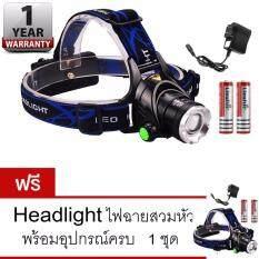 ราคา Turbo Light Headlight Ultrafire 2200Lm Cree Xml T6 Led Zoomable Flashlight เทอร์โบ ไลท์ ไฟฉาย แรงสูง ไฟฉายสวมหัว ไฟส่องกบ ซูมได้ แถมอุปกรณ์ครบชุด ซื้อ 1 แถม 1 เป็นต้นฉบับ