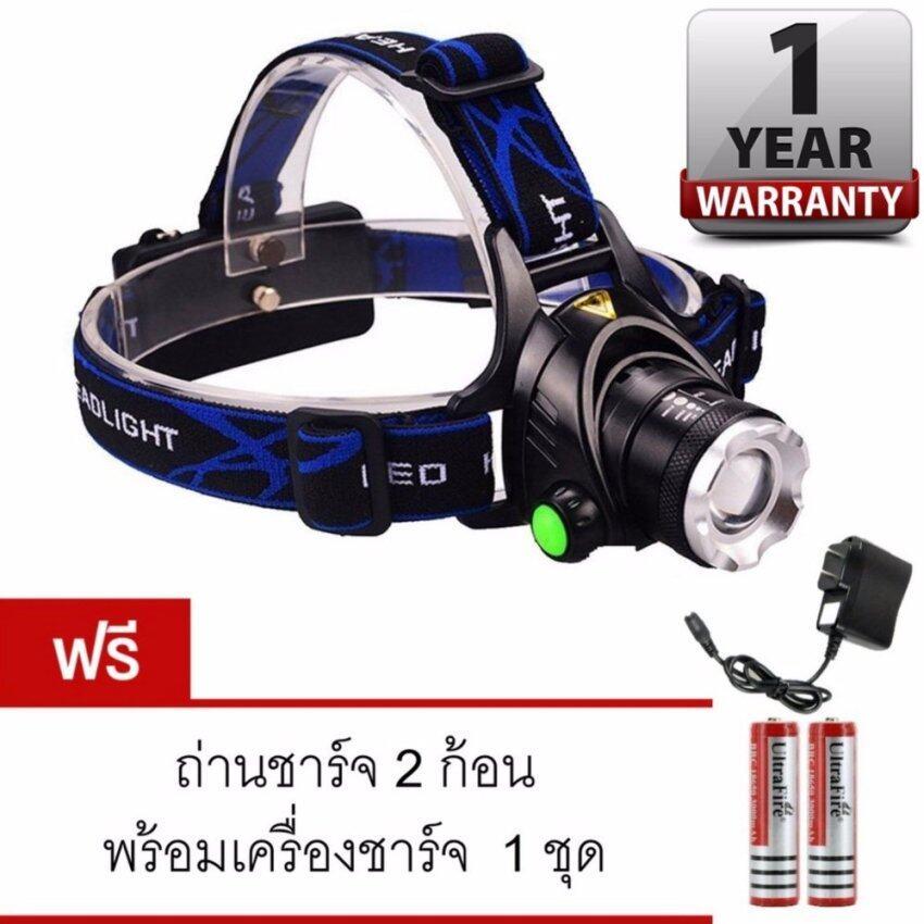 โปรโมชั่น Turbo Light Headlight Ultrafire 2200Lm Cree Xml T6 Led Zoomable Flashlight เทอร์โบ ไลท์ ไฟฉาย แรงสูง ไฟฉายสวมหัว ไฟส่องกบ ซูมได้ แถมอุปกรณ์ครบชุด กรุงเทพมหานคร