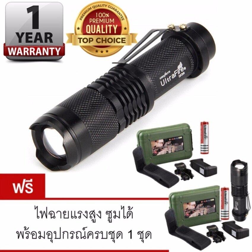 ซื้อ Turbo Light Mini Ultrafire 2200Lm Cree Xml T6 Led Zoomable Flashlight Torch 5 Modes เทอร์โบ ไลท์ ไฟฉาย แรงสูง ซูมได้ แถมอุปกรณ์ครบชุด ซื้อ 1 แถม 1 ใน กรุงเทพมหานคร