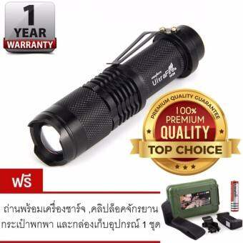 Turbo Light Mini Ultrafire 2200Lm CREE XML T6 LED Zoomable Flashlight Torch 5 Modes เทอร์โบ ไลท์ ไฟฉาย แรงสูง ซูมได้ แถมอุปกรณ์ครบชุด