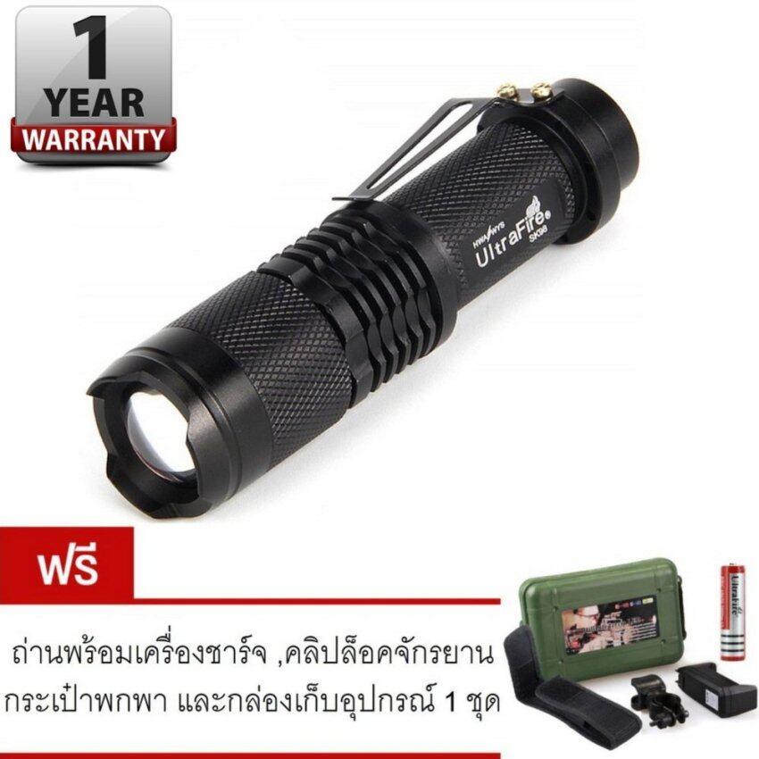 ราคา Turbo Light Mini Ultrafire 2200Lm Cree Xml T6 Led Zoomable Flashlight Torch 5 Modes เทอร์โบ ไลท์ ไฟฉาย แรงสูง ซูมได้ แถมอุปกรณ์ครบชุด เป็นต้นฉบับ Unbranded Generic
