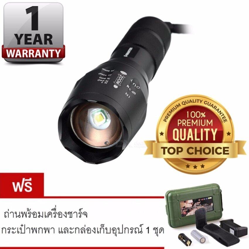 ราคา Turbo Light Ultrafire 2200Lm Cree Xml T6 Led Zoomable Flashlight Torch 5 Modes เทอร์โบ ไลท์ ไฟฉาย แรงสูง ซูมได้ แถมอุปกรณ์ครบชุด ใหม่ ถูก