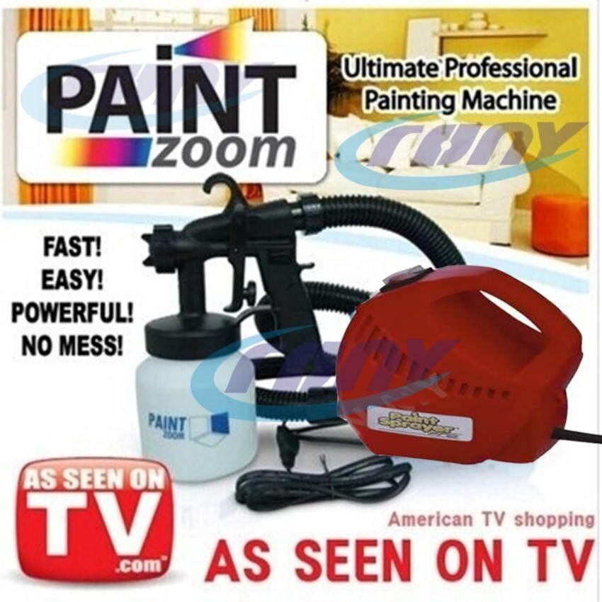 ซื้อ Tv Paint Zoom Diy Sprayer ปืนพ่นสี With 3 Way Painting กรุงเทพมหานคร