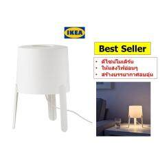 TVARS Table Lamp Modern IKEA