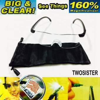 Twosister แว่นขยายไร้มือจับ 160% รุ่น BIG VISION -001  -
