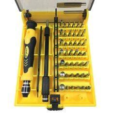 ซื้อ Twosister ชุดเครื่องมือ ไขควงอเนกประสงค์ Jk 6089 A 45 In 1 มาพร้อมปากคีบปลายแหลม ถูก ใน กรุงเทพมหานคร