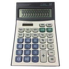 ขาย Twosister Citi Izen เครื่องคิดเลข หน้าจอ 12 หลัก รุ่น Ct 850N Twosister เป็นต้นฉบับ