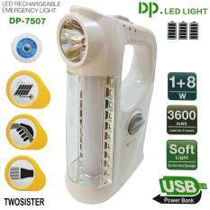 ซื้อ Twosister Dp ไฟฉุกเฉิน ไฟฉาย แบบแบตเตอรี่ภายในขนาด 3600 Mah พร้อมช่อง ชาร์จ Usb Twosister ถูก