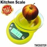 ขาย Twosister เครื่องชั่งน้ำหนัก ระบบดิจิตอล Electronic Kitchen Scale รุ่น Wh B16