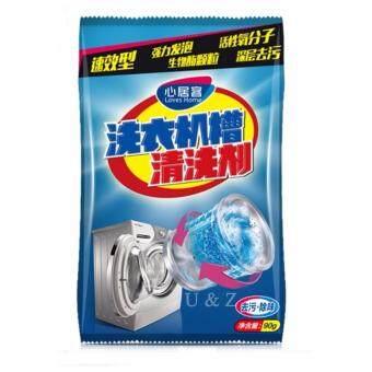 UZ ผงสำหรับทำความสะอาด ถังเครื่องซักผ้า แบบซอง ขนาด 90 กรัม