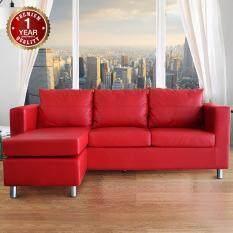 ซื้อ U Ro Decor Costa V โซฟาเข้ามุม 3 ที่นั่งพร้อมสตูล สีแดง U Ro Decor ถูก