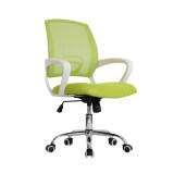ราคา U Ro Decor เก้าอี้สำนักงาน รุ่น Moon K สีเขียว ที่สุด