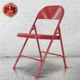 ซื้อ U Ro Decor Frieda ไฟรด้า เก้าอี้พับเหล็ก สีแดง นนทบุรี