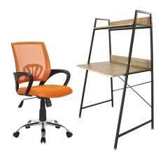 U Ro Decor โต๊ะทำงานอเนกประสงค์ รุ่น Longbeach สีโอ้คธรรมชาติ น้ำตาลเข้ม เก้าอี้สำนักงาน Moon มูน สีส้ม ใหม่ล่าสุด