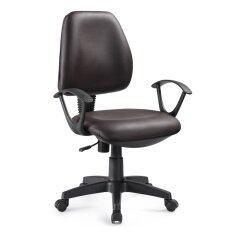 ขาย ซื้อ U Ro Decor เก้าอี้สำนักงาน รุ่น Parma Xlv สีน้ำตาล นนทบุรี