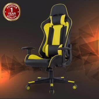 U-RO DÉCOR เก้าอี้เล่นเกมส์ เก้าอี้สำนักงาน ปรับนอนได้ รุ่น RYDER (ไรเดอร์)สีดำ / เหลือง