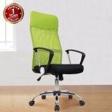 ราคา U Ro Decor เก้าอี้สำนักงานสำหรับผู้บริหาร รุ่น Sun ซัน สีเขียว เบาะสีดำ ใหม่ ถูก