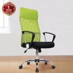 ซื้อ U Ro Decor เก้าอี้สำนักงานสำหรับผู้บริหาร รุ่น Sun ซัน สีเขียว เบาะสีดำ ออนไลน์ นนทบุรี
