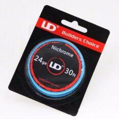 ขาย ลวด Ud Nichrome Wire 24Ga 5 Ud ถูก