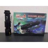 ราคา Ultra Fire ไฟฉายแรงสูง Cree Led 1800 Lumens 12000Watt Sl 5104 เป็นต้นฉบับ