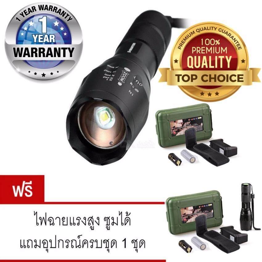ขาย Ultrafire 2200Lm Cree Xml T6 Led Zoomable Flashlight Torch 5 Modes ไฟฉาย แรงสูง ซูมได้ แถมอุปกรณ์ครบชุด ซื้อ 1 แถม 1