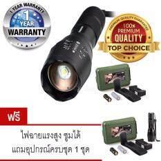 ขาย Ultrafire 2200Lm Cree Xml T6 Led Zoomable Flashlight Torch 5 Modes ไฟฉาย แรงสูง ซูมได้ แถมอุปกรณ์ครบชุด ซื้อ 1 แถม 1 Unbranded Generic เป็นต้นฉบับ