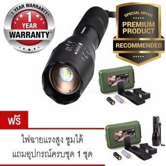 โปรโมชั่น Ultrafire 2200Lm Cree Xml T6 Led Zoomable Flashlight Torch 5 Modes ไฟฉาย แรงสูง ซูมได้ แถมอุปกรณ์ครบชุด ซื้อ 1 แถม 1