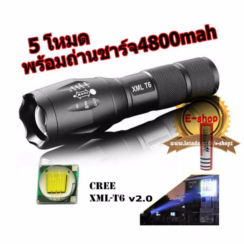ราคา ราคาถูกที่สุด Ultrafire Cree Xml T6 Led Zoomable Flashlight Torch 5 Modes ไฟฉาย แรงสูง ซูมได้ แถมอุปกรณ์ครบชุด พร้อมถ่านชาร์จ4800Mah