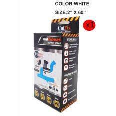 ซื้อ Unifix เทปไฟเบอร์กลาสอีพ็อกซี่ซ่อมแซมอเนกประสงค์ ขนาด 2 X60 สีขาว 1 กล่อง Unifix