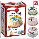 ราคา ราคาถูกที่สุด อุปกรณ์ ชุดตกแต่ง เค้ก 100 เซ็ทแต่งเค้กแบบมืออาชีพ 100 Piece Cake Decorating Kit