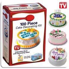 โปรโมชั่น อุปกรณ์ ชุดตกแต่ง เค้ก 100 เซ็ทแต่งเค้กแบบมืออาชีพ 100 Piece Cake Decorating Kit ถูก