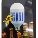 ซื้อ หลอดไฟดักยุงระบบ ช๊อตไฟฟ้า พร้อมหลอดUv ขั้วหลอด E27 ดักยุงและให้แสงสว่างได้ในเวลาเดียวกัน Unbranded Generic