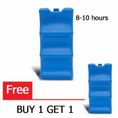 V-Coool Ice Pack ก้อนน้ำแข็งเทียม 1แถม1 (สีน้ำเงิน) 8-12 ชั่วโมง