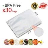 ราคา Vacuum Bag ถุงซีลสูญญากาศ ขนาด 20 30Cm ใน กรุงเทพมหานคร
