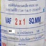 ซื้อ Vaf 2 X 1 หุ้มด้วยฉนวนและเปลือก 2 แกน 1 ขด 90เมตร Deema Cable เป็นต้นฉบับ