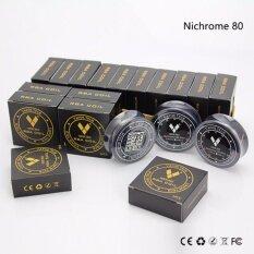 ราคา ลวด Vapor Tech Wire Ni80 6 Vapor Tech เป็นต้นฉบับ