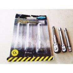 โปรโมชั่น Vauko Power Magnetic Extension Bar For Nut And Socket Adaptor อะแดปเตอร์ ข้อต่อสำหรับใส่ลูกบ๊อก ใช้กับ สว่าน และไขควงไฟฟ้า ขนาด 1 4 3 8 1 2 จำนวน 3 ตัว ชุด รุ่น Drill Adapter Set 003 จำนวน 1 ชุด ใน กรุงเทพมหานคร