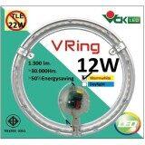 โปรโมชั่น Vck ชุดวงแหวน Led V Ring 12W สีวอร์มไวท์ แสงเหลือง สำหรับเปลี่ยนทดแทนหลอดนีออนกลม32 วัตต์ Vck Led ใหม่ล่าสุด