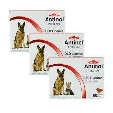 ราคา Vetzpetz® Antinol Soft Gel Caps ขนาด 60 เม็ด X 3 กล่อง Vetz Petz ออนไลน์