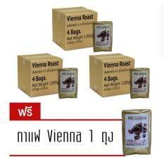 ซื้อ กาแฟดอยช้าง คั่วกลาง Vienna 3 Kgs 12×250G แถม กาแฟ 1 ถุง แบบเมล็ด Doi Chang Professional เป็นต้นฉบับ