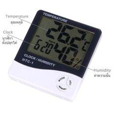 Vip เครื่องวัดอุณภูมิและความชื้น พร้อมฟังก์ชั่นนาฬิกาปลุก Htc-1 - White  .