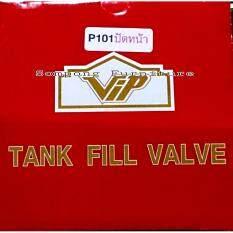 ราคา Vip ชุดอะไหล่ชักโครกปัดหน้า รุ่นP101 จำนวน 1 ชุด Vip เป็นต้นฉบับ