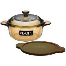 ราคา Visions หม้อแก้วทนไฟพร้อมฝา ขนาด 8 L Vs 08 สีชา ใหม่