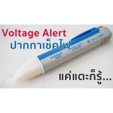 ขาย Voltage Alert อุปกรณ์ตรวจสอบไฟรั่ว ปากกาวัดไฟแบบไม่สัมผัส พร้อมไฟLed สีฟ้า Unbranded Generic ผู้ค้าส่ง