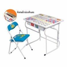 ซื้อ Vvชุดโต๊ะนักเรียนเด็ก โต๊ะ เก้าอี้ มีอักษรไทย อังกฤษ ถูก