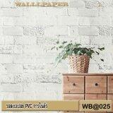 ส่วนลด Wallpaper Diy 4U วอลเปเปอร์กาวในตัว 45Cmx10M Wallpaper Diy 4U