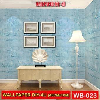 WALLPAPER DIY 4U 45cmX9m